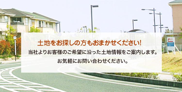 長野市新築のタキモク
